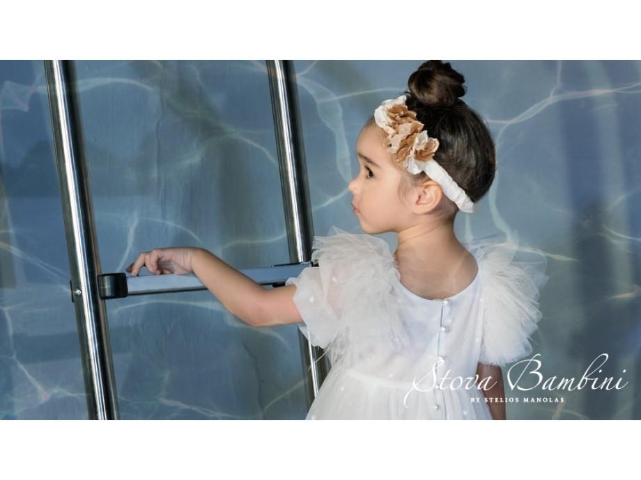 Βαπτιστικό φόρεμα Stova Bambini SS21G02