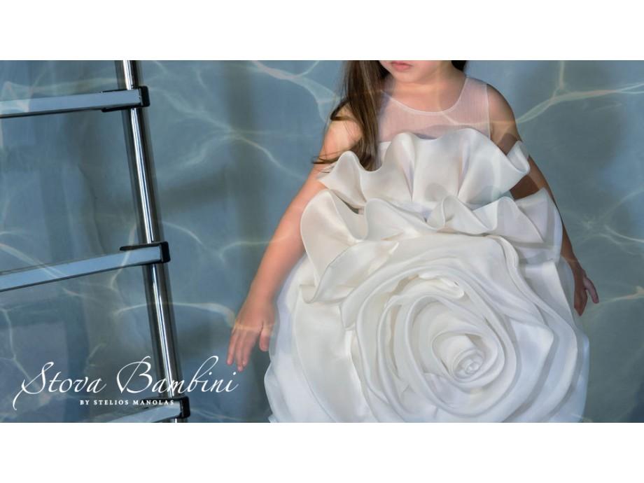 Βαπτιστικό φόρεμα Stova Bambini SS21G15