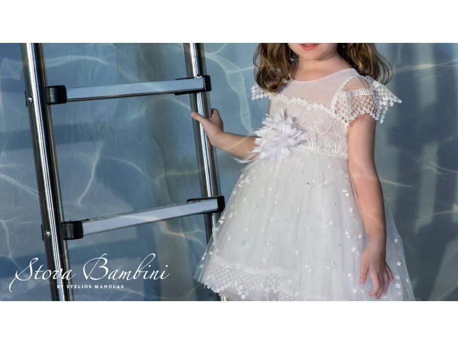 Βαπτιστικό φόρεμα Stova Bambini SS21G16