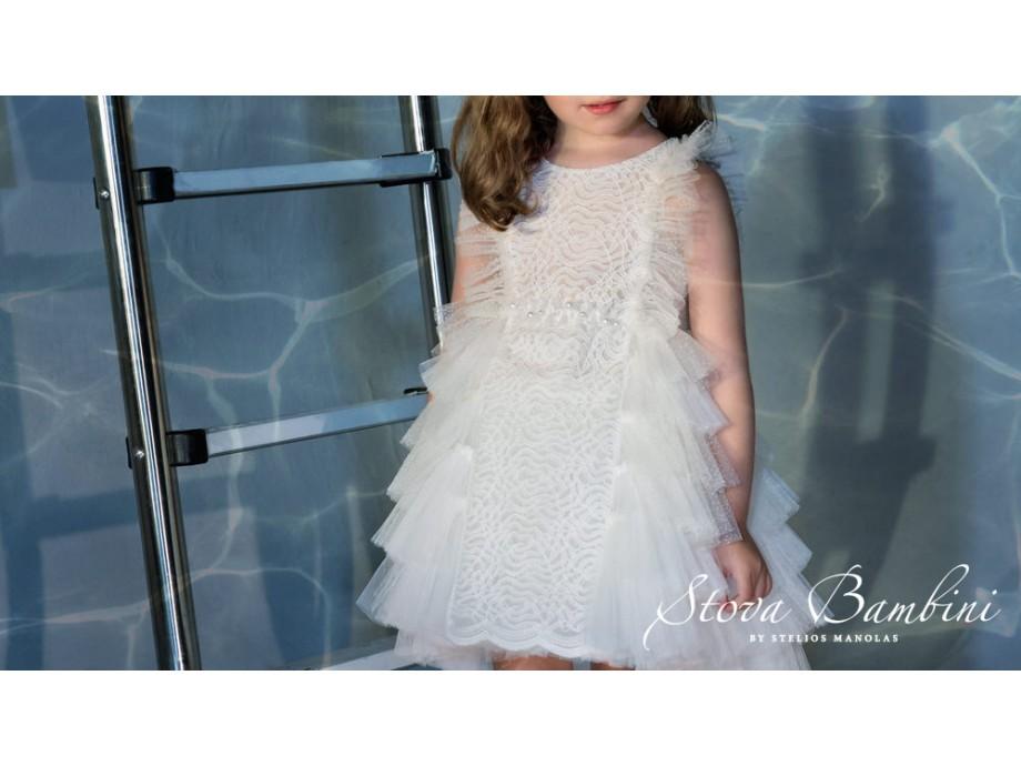 Βαπτιστικό φόρεμα Stova Bambini SS21G05