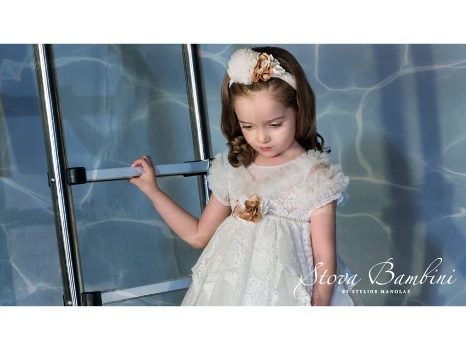 Βαπτιστικό φόρεμα Stova Bambini SS21G07