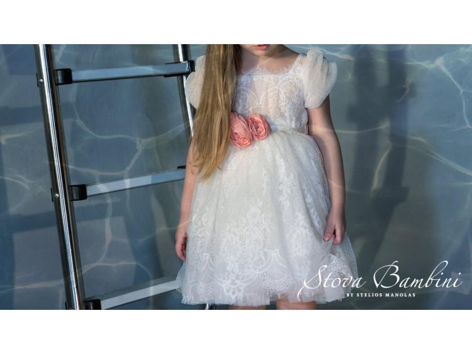 Βαπτιστικό φόρεμα Stova Bambini SS21G18