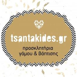 tsantakides.gr