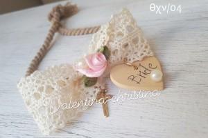 Χειροποίητα βραχιόλια για τις φίλες της νύφης-bacheror